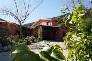 Hotel El Refugio de Alamut